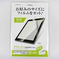 N タブレット用液晶保護フィルム TAFF01