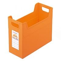 セラピーカラー ファイルボックス オレンジ TC4-KO