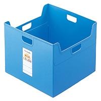 セラピーカラー ファイルボックス W ブルー TCW5KB