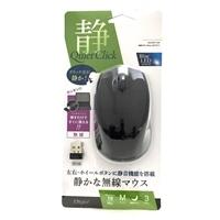 無線静音3 ボタンマウスブルー LEDブラック