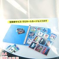 N.トレーディングカード替台紙 BCR-6N