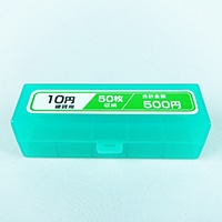 N.コインケース 10円 グリーン 3010