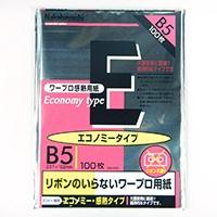 Nワープロ感熱紙B5 100枚 エコノミーEB5