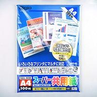 N スーパー共用紙100枚 MPP-A4