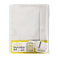 ナカバヤシ くらしのファイルA4 ドキュメントポケット