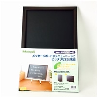 木製黒板 4530 WCF-4530