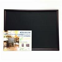 木製黒板 6045 WCF-6045