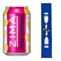 【ケース販売】ジーマ パンクレモネード 缶 330ml×24本 サポーターズタオル付【別送品】