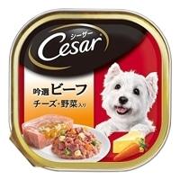 【ケース販売】シーザー 吟選ビーフ チーズ・野菜入り 100g