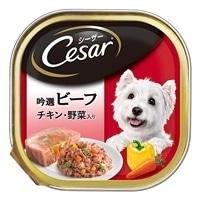 【ケース販売】シーザー 吟選ビーフ チキン・野菜入り 100g