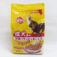 ぺディグリー 成犬用 ビーフ&野菜 2.2Kg