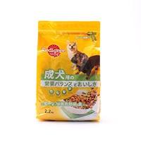 ぺディグリー 成犬用ビーフ&野菜&魚 2.2Kg