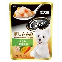 シーザーパウチ ささみ・野菜 CEP2 70g