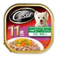 【ケース販売】シーザー 11歳 吟選ビーフ 野菜・玄米入り 100g
