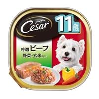 【数量限定】シーザー 11歳 吟選ビーフ 野菜・玄米入り 100g