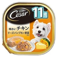 【数量限定】シーザー 11歳 味わいチキン チーズ・パンプキン・野菜入り 100g