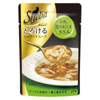 シーバ アミューズ スープ お魚蟹ほぐし身ささみ40g