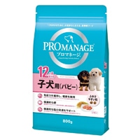 PM12ヶ月までの子犬用800g