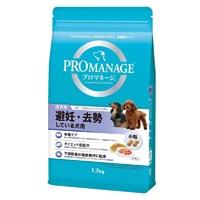PM成犬用 避妊・去勢している犬用1.7kg