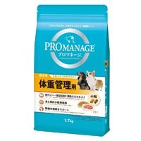 PM成犬用 体重管理用1.7kg