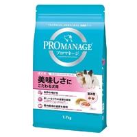 PM成犬用 美味しさにこだわる犬用1.7kg