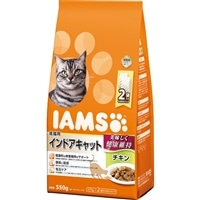 アイムス成猫インドアキャットチキン550g