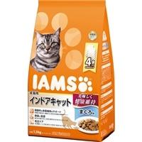 アイムス 成猫用 インドアキャット まぐろ味 1.5kg