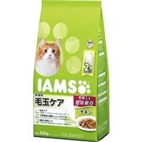アイムス毛玉ケア 成猫用 チキン550g