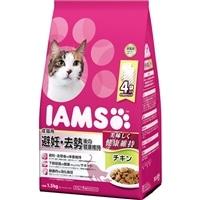 アイムス 成猫用 避妊・去勢後の健康維持 チキン 1.5kg