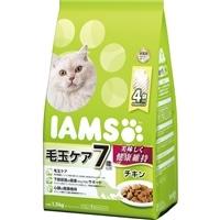 アイムス毛玉ケア 7歳用 チキン1.5kg