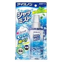 【数量限定】白元アース アイスノン シャツミスト ミントの香り 100ml