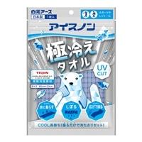 【数量限定】白元アース アイスノン 極冷えタオル
