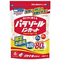 白元アース パラゾール ノンカット 徳用 800g+80g