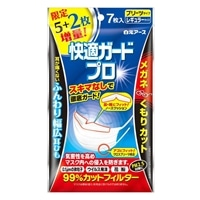 白元アース 快適ガード プロ プリーツ レギュラーサイズ 7枚