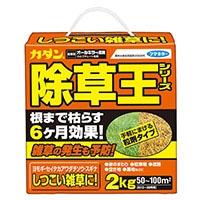 カダン 除草王オールキラー粒剤 2kg