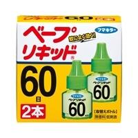 フマキラー ベープリキッド 60日無香料 2本入