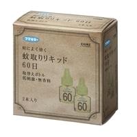 フマキラー 蚊取りリキッド 取替60日用 2本入