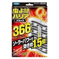 【数量限定】FM 虫よけバリアブラック 366日