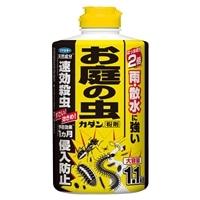 お庭の虫カダン粉剤 1.1kg