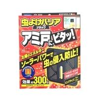 【数量限定】フマキラー 虫よけバリアブラックアミ戸用 300日