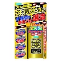 【数量限定】フマキラー ゴキブリプッシュ プロ 150ml 殺虫剤 スプレー