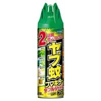 【数量限定】フマキラー ヤブ蚊フマキラーダブルジェットプロ 480ml