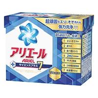 【数量限定】P&G アリエール 粉末 サイエンスプラス7 0.9kg 洗濯洗剤