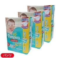 【ケース販売】P&G パンパース パンツ/ウルトラジャンボ S240枚(80枚 [4-8kg]×3個)