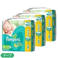 【ケース販売】P&G パンパース(テープ) 新生児[5kgまで]342枚(114枚×3個)