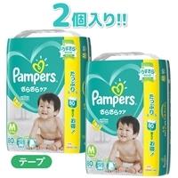 P&G パンパース テープ クラブパック 紙おむつ M 160枚(80枚×2個) [6〜11kg]