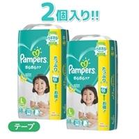 P&G パンパース テープ クラブパック 紙おむつ L 136枚(68枚×2個) [9〜14kg]