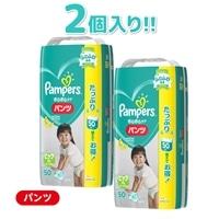 P&G パンパース パンツ クラブパック 紙おむつ ビッグ 100枚(50枚×2個) [12〜22kg]