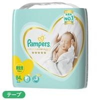 <数量限定・ケース販売用単品>パンパース はじめての肌へのいちばん ウルトラジャンボ 新生児84枚(5kgまで) おむつ