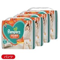 【ケース販売】P&G パンパース はらまきパンツ ビッグサイズ[12-22kg] 144枚(36枚×4個)